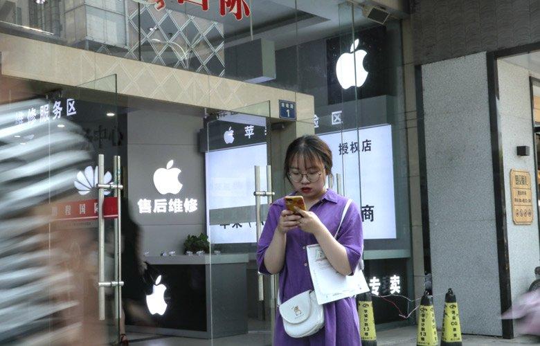 Η Apple θα επαναλειτουργήσει από αύριο καταστήματά της στο Πεκίνο – News.gr