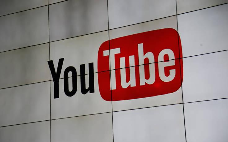 Το Youtube ρίχνει την ποιότητα των videos για να μην πέσει το internet – Newsbeast