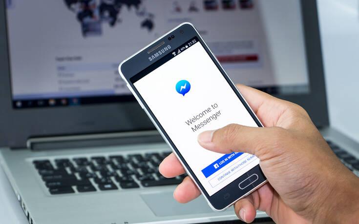Νέα εφαρμογή βιντεοδιασκέψεων Messenger από το Facebook – Newsbeast