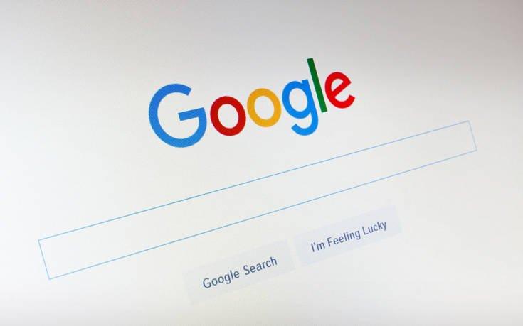 Τα τρία πράγματα που κάνουν την Google να απορρίπτει αμέσως ένα βιογραφικό – News.gr