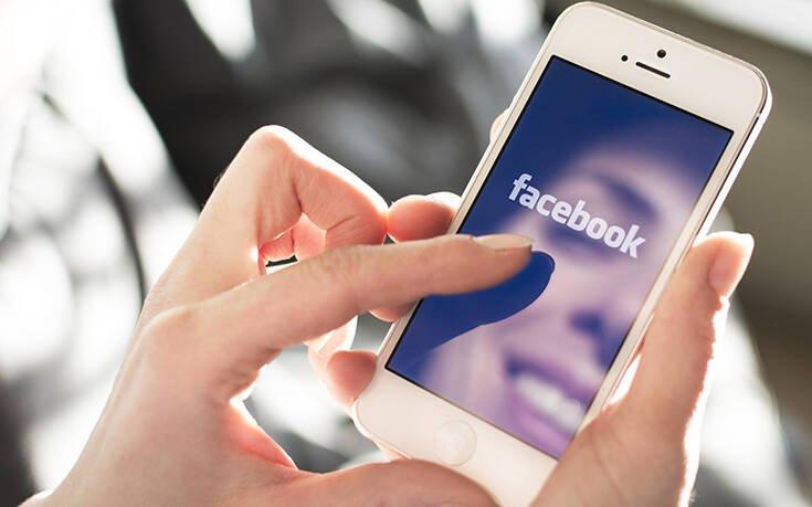 Λέξεις και φράσεις που λέμε κάθε μέρα και δεν θα υπήρχαν χωρίς τα social media – News.gr