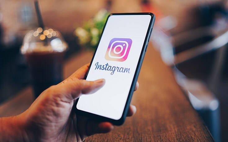 Η μεγάλη αλλαγή που κάνει το Instagram μετά από 10 χρόνια! – News.gr