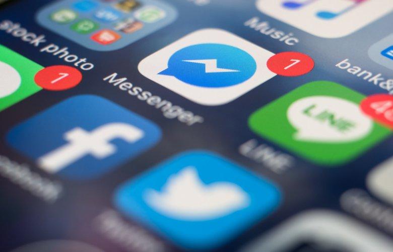 Σοβαρά προβλήματα με την πλατφόρμα του Messenger – News.gr