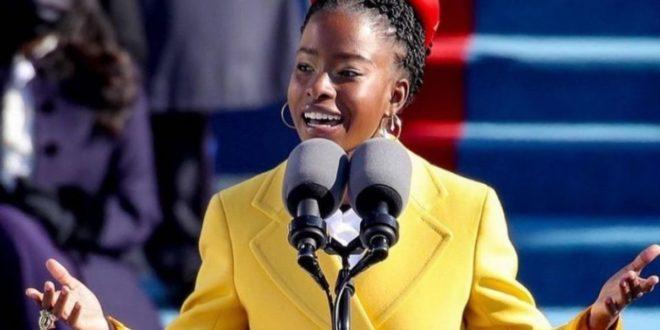Αμάντα Γκόρμαν: Η 22χρονη ποιήτρια που έκλεψε την παράσταση από την χθεσινή ορκομωσία του Biden - BORO από την ΑΝΝΑ ΔΡΟΥΖΑ