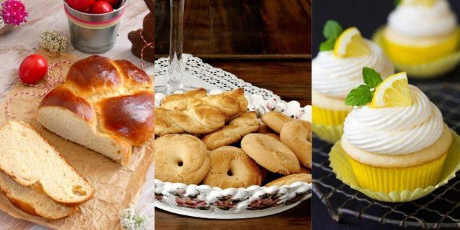 3 υγιεινές παραλλαγές για Πασχαλινά γλυκά (Μόνο 85 θερμίδες) - BORO από την ΑΝΝΑ ΔΡΟΥΖΑ